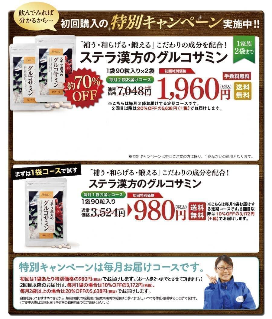 order_moni2